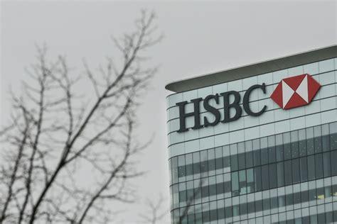 hsbc siege espagne 7 anciens directeurs de hsbc soupçonnés de