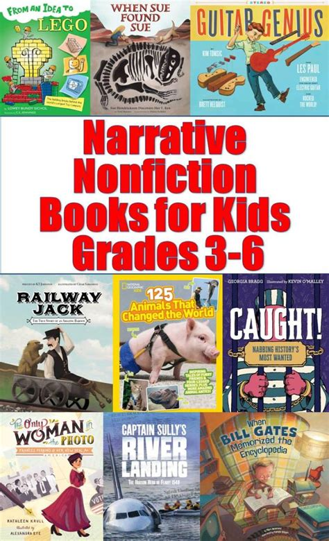 narrative nonfiction books  grades
