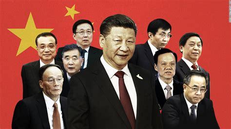 rule china     years   cnn