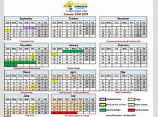 Yellow Submarine Nursery Calendar – Al Zeina Branch