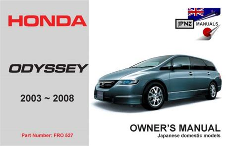vehicle repair manual 2008 honda odyssey on board diagnostic system honda odyssey car owners service manual 2003 2008