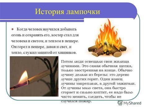 Презентации для детского сада Дошкольное образование Учительский портал