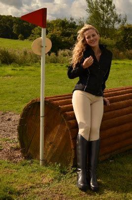 equine  design ladies standard breech beige