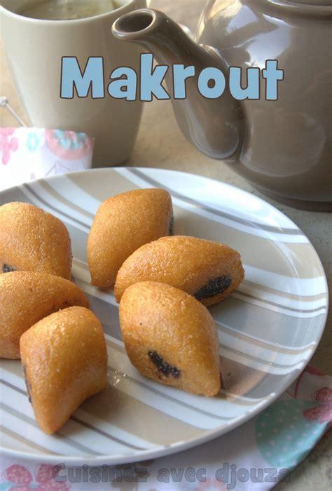 cuisine marocaine gateaux gateau marocain makrout recette meilleur travail des