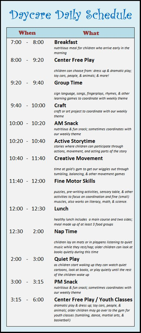 preschool schedule sample daycare schedule on daycare contract daycare 703