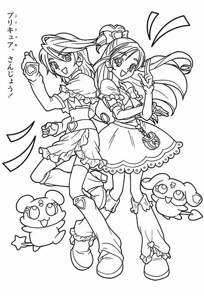 Pretty Coloring Pages Cure Force Glitter Sheets