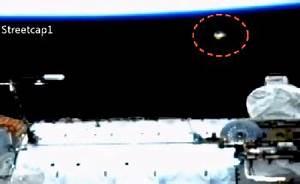 Filer's Files #4 - 2014 Aliens Live Among Us - National ...