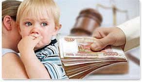 Как заставить бывшего мужа платить алименты на ребенка?