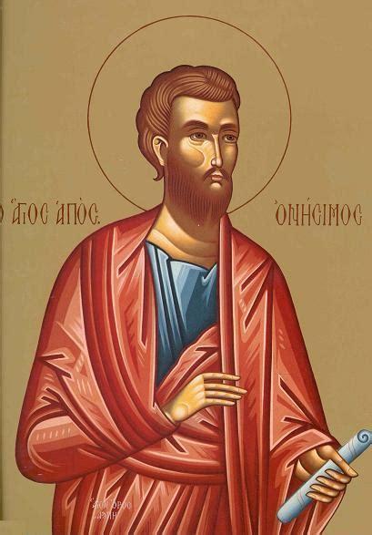basilica travel sfantul apostol onisim sfantul mucenic maior
