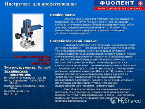 Переводим вольтамперы ва в ватты вт в интернетмагазине generatorplus