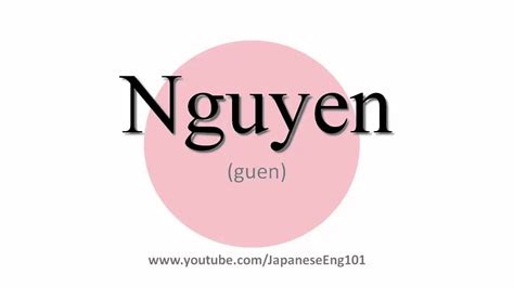 How To Pronounce Nguyen  Youtube