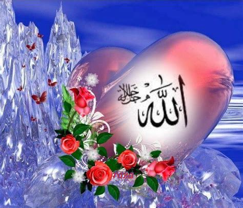 Free Islamic Picture by Islamic
