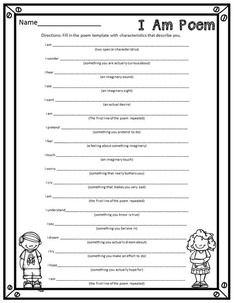 I Am Poem Template I Am Poem Template Qcvxe0v0 Thoughtsong7