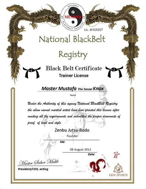 Martial Arts Certificate Template by Martial Arts Certificate Borders Studio Design