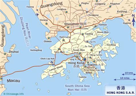 hong kong special administrative region  china