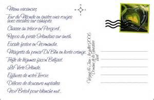 carte postale mariage mariage et jolies fêtes mariage et fêtes tendance mariage original pacs diy déco diy