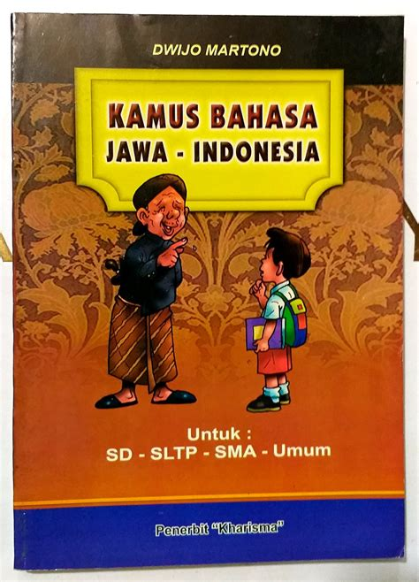 jual kamus bahasa jawa indonesia  lapak dedi fernando