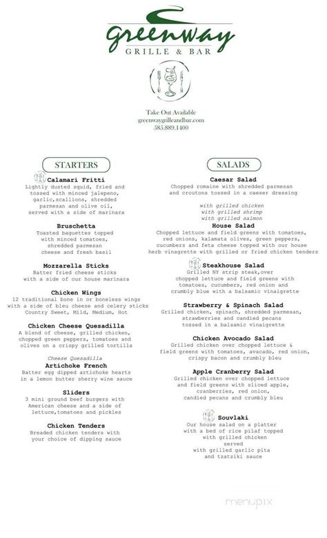 1,281 likes · 5 talking about this · 552 were here. Menu of Greenway Grille & Bar in Scottsville, NY 14546