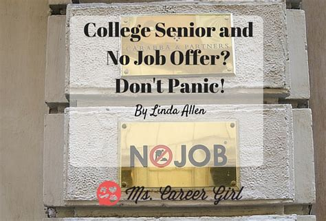 College Senior & No Job Offer? Don't Panic!