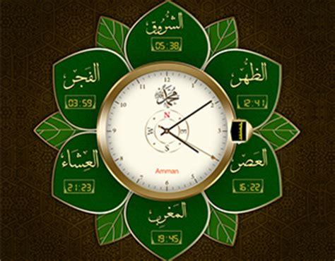 horaires de pri 232 res tunisie tunisienumerique