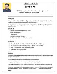 Formal Biodata Sles Resume by Bio Data Model Ms Word Format Resume Template Exle
