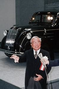 How Eiji Toyoda Created The Modern Version Of Toyota