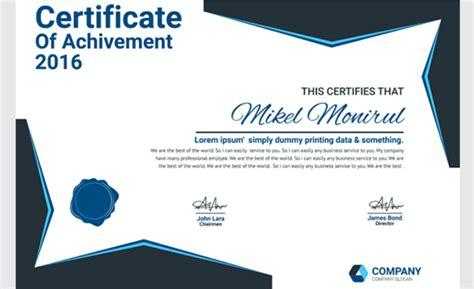 multipurpose certificate templates  award designs