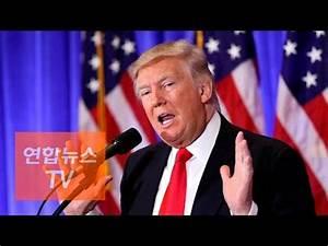 """""""끔찍한 CNN 질문 하지마!"""" 트럼프 취재진과 또 충돌 / 연합뉴스TV (Yonhapnews TV ..."""