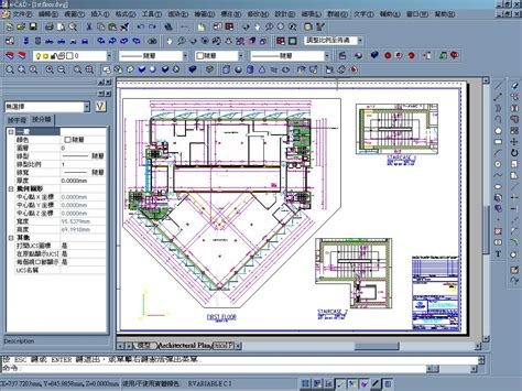 feature based parametric modeling system gs cad