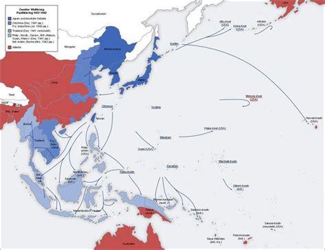 第二次世界大战好搜百科