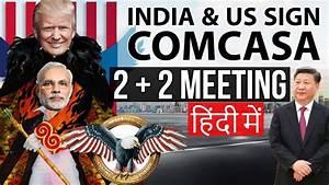 India Signed COMCASA - 2 + 2 India U.S meeting - अमेरिका ...