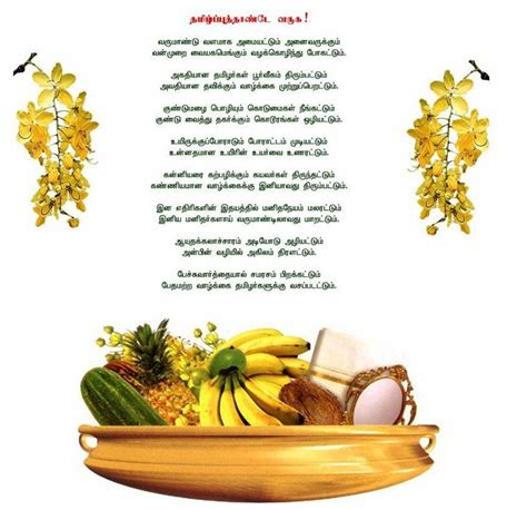 Fw Stands For by Fw Tamil Puthandu Valthukkal Google Groups