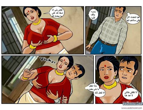 قصص سكس محارم خالات أقوى قصة محارم مصورة Velamma الجزء