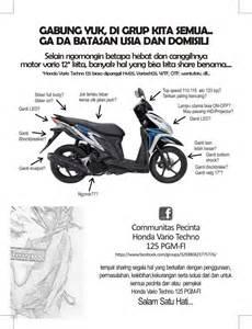 Aamidis Blogspot Com  Wiring Diagram Honda Vario Fi