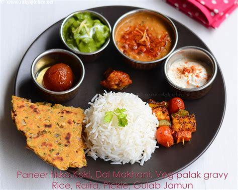 lunch in lunch menu 61 indian lunch recipe ideas raks kitchen