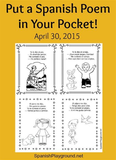 poem   pocket spanish printable spanish playground