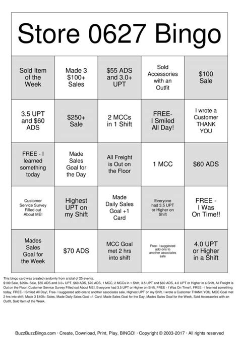 retail bingo cards   print  customize