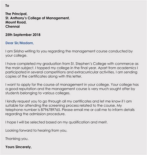writing  college admission application letter  correct