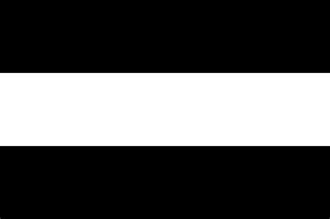 Black Bar by Black Bars Png Creepingthyme Info
