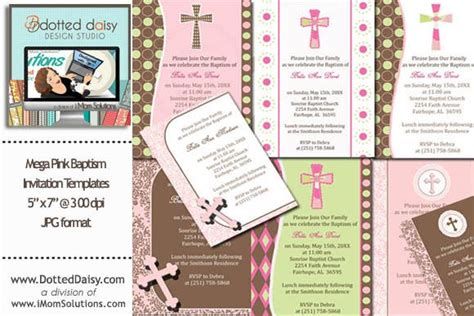 27+ Baptism Invitation Templates PSD Word Publisher