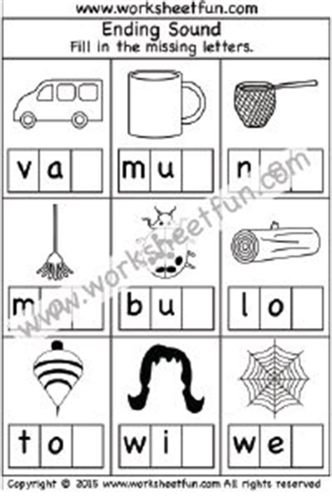 sounds easy reading  images beginning
