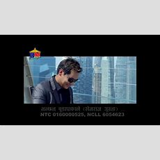 Facebook Part 12  Nepali Full Movie New Youtube