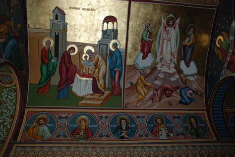 Biserica Inaltarea Domnului, Raionul Florești, Moldova | Phone: +373 693 58 063
