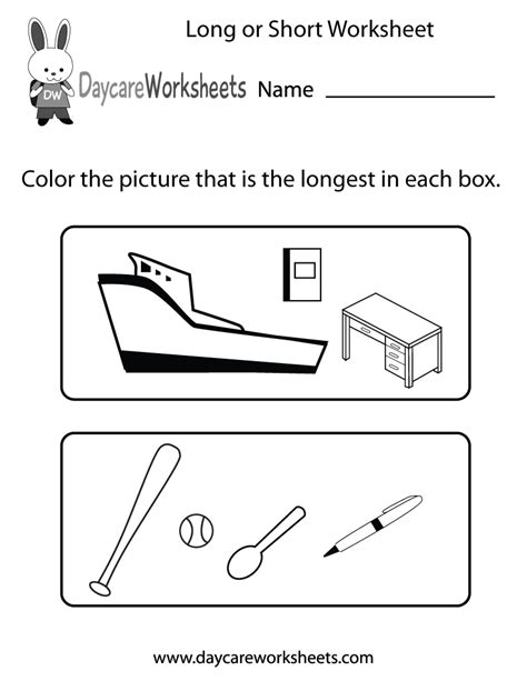 preschool long  short worksheet