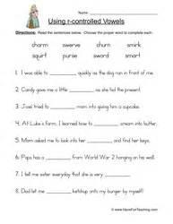 common sight words for kindergarten consonant worksheets teaching