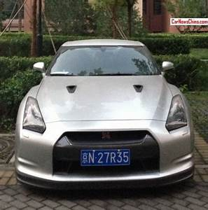 Nissan GT R s have Licenses in China CarNewsChina