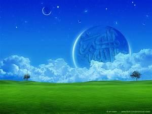 Cool Wallpapers  Allah Wallpapers