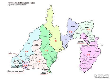 関西 滋賀 京都 大阪 兵庫 奈良 和歌山. 静岡県の衆議院小選挙区区割マップ