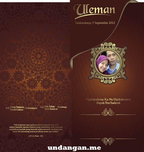 undangan pernikahan bahasa sunda undanganme