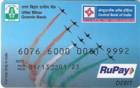 The credit card holders need to provide important information like credit card number. RuPay: India Launches Low-Cost Payment Card Alternative to Visa and MasterCard